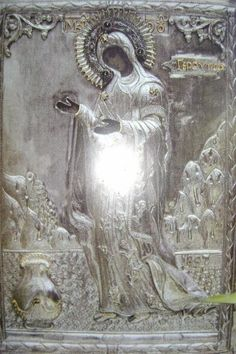 Queen Of Heaven, Blessed Mother Mary, Virgin Mary, Orthodox Icons, Christian Art, Roman Catholic, Byzantine, Lion Sculpture, Statue