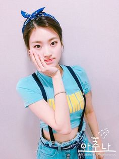 SONAMOO - D.Ana 디애나 (Jo EunAe #조은애) #소나무