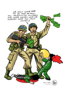 7 best US-Israel Special Relationship Political Cartoons images on Israeli Golf Cartoons on asian cartoons, egyptian cartoons, malaysian cartoons, french cartoons, palestine-israel conflict cartoons, 3d animation cartoons,