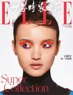 ELLE China January 2017 Covers