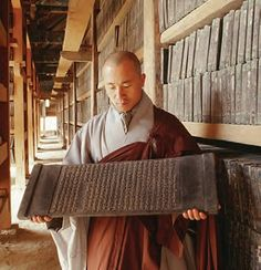 Tripitaka Koreana Woodblocks A total of over 80,000 woodblocks carved with the entire canon of Buddhist scriptures available to Goryeo in the 13th century.