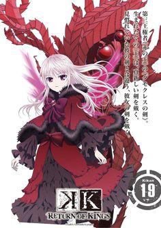 K: Project - Kushina Anna K Project Anna, Project Red, Monster Hunter Manga, I Love Anime, Anime Guys, Missing Kings, Return Of Kings, K Wallpaper, Anime Kawaii