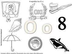 δραστηριότητες για το νηπιαγωγείο εκπαιδευτικό υλικό για το νηπιαγωγείο Greek Alphabet, Pre Writing, Writing Activities, Speech And Language, Learn To Read, My Children, Literacy, Letters, Teaching