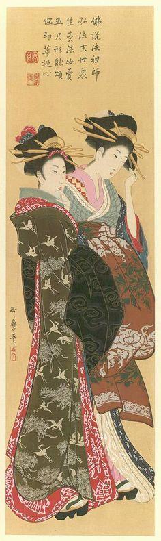Two Beauties Rambling   By Utamaro Kitagawa