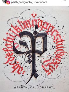 Calligraphy Words, Calligraphy Handwriting, Penmanship, Typography Letters, Traditional Butterfly Tattoo, Graffiti Text, Ganesha Drawing, Different Lettering, Gothic Lettering