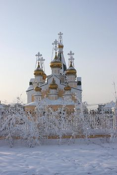 Frozen Russian Orthodox Church in Yakutsk, Siberia.