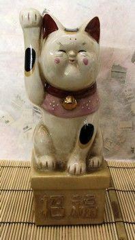 """Maneki Neko """"Lucky Cat"""""""