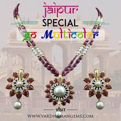 Royalty of Ruby Beads and Pearl embedded with Diamond in Necklace Set www.vardhamangems.com/