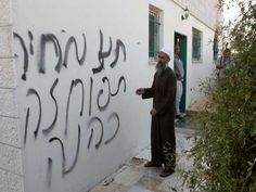 Israel never punishes settlers assaulting Palestinians: PM A number of Palestinian vehicles and farms were recently torched, while mosques and churches have been spray-painted – with the Jewish Star of David...