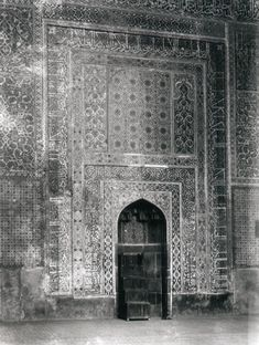 The mihrab of the Friday Mosque of Kerman.