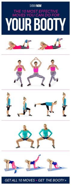 Top 10 most effective moves to get your booty lifted and lightened. These moves will have your glutes burning! #weightlossmotivation