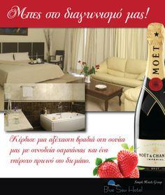 Διαγωνισμός του Blue Sea Hotel με δώρο μία διανυκτέρευση σε σουίτα με συνοδεία σαμπάνιας και πρωινό,http://www.diagonismoidwra.gr/?p=10505