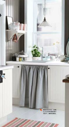 Utility sink cabinet foremost laundry sinks tubs for Bathroom wall cabinets new zealand