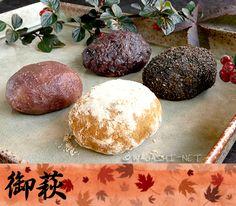 mochi recipe rezept wagashi japan