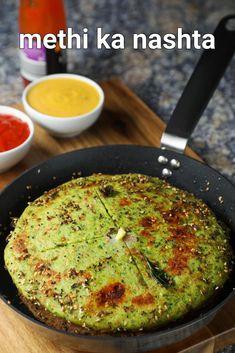 Veg Recipes, Spicy Recipes, Cooking Recipes, Snacks Recipes, Curry Recipes, Healthy Recipes, Nashta Recipe, Chaat Recipe, Paratha Recipes
