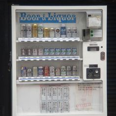 File Image, Vending Machine, Music Instruments, Beer, Google, Style, Root Beer, Swag, Ale