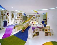 Kid's Republic: Coolest bookstore in the world? Um, yes.