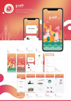 베트남과 한국, 함께하다 - 꿍냐우 어플리케이션 앱 uxui 디자인 Vietnam & Korea, CungNhau uxui design Mobile App Design, Mobile Ui, Mobile Application Design, App Ui Design, Interface Design, Web Design, Korea Design, Japan Design, Ux Design Portfolio
