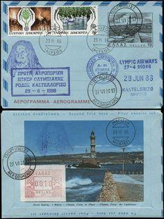 Olympic Airways - ΠΡΩΤΗ ΔΟΚΙΜΑΣΤΙΚΗ ΠΤΗΣΗ ΟΛΥΜΠΙΑΚΗΣ ΚΑΣΤΕΛΛΟΡΙΖΟ ΡΟΔΟΣ (29.6.1986)