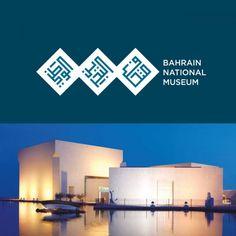 Logo design by Tarek Atrissi Design for the Bahrain National Museum, as part of…