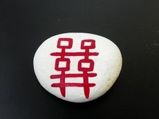 Feng Shui Double Happiness Stone
