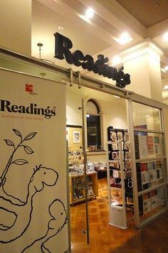 Readings, various locations | Readings is an iconic independent chain with five locations around Melbourne that are all worth a visit.