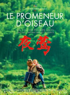 Le Promeneur d'oiseau (2013)