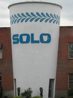 Giant Solo Cup - Augusta, GA I grew up about a mile from this place
