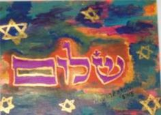 Original Print Shalom By Rivka Sari www.rivkasari.com