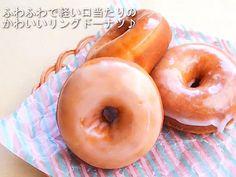 【スイーツレシピ】ふわふわドーナツ Asian Desserts, Japanese Sweets, Doughnut, Donuts, Breads, Food And Drink, Tasty, Cooking, Japanese Candy