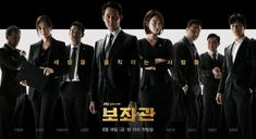 [Photos] Main and Character Posters Added for the Upcoming Korean Drama 'Chief of Staff' Kim Dong Joon, Netflix, Designated Survivor, Young Kim, Song Seung Heon, Shin, Alan Lee, Lee Jung, Movies To Watch Online