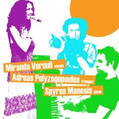 Luiza by Miranda Verouli-Music #BrazilianJazz #Music https://playthemove.com/luiza-by-miranda-verouli-music/