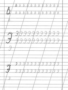 Propisi-v-kosuyu-`-E`.jpg 1884×2471 пикс