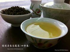 凍頂清香烏龍茶(四季春)・・・Taiwanese tea