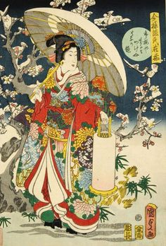 Narcissus (Suisen) (R), Winter Camellia (Fuyu tsubaki) (C), and Plum Blossoms in Cold (Kanbai) (L), from the series A Collection of Flowers for the Modern Genji (Imayô Genji hana soroi) Japanese Artwork, Japanese Painting, Japanese Prints, Japanese Illustration, Illustration Art, Hokusai, Art Asiatique, Traditional Japanese Art, Art Moderne