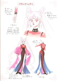 "ブラックレディのキャラクターデザイン character design sheet for Black Lady from ""Sailor Moon"" series by Naoko Takeuchi"