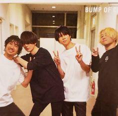BUMP OF CHICKEN Japanese, Guys, Couple Photos, Aurora, Musicians, Bands, Star, Girls, Music