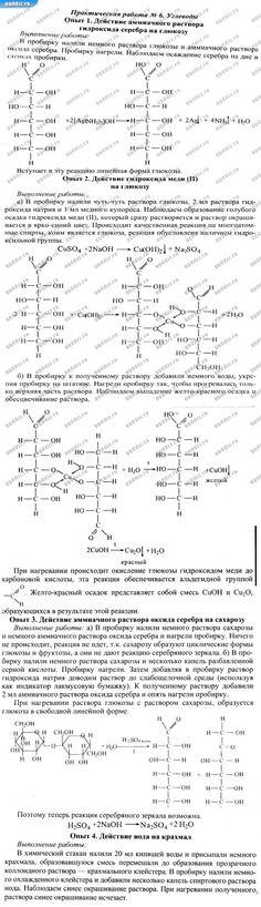 Скачать бесплатно решебник к учебнику математика 5 кл виленкин