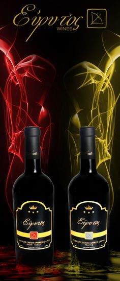 Τοπικός οίνος Ερυθρός Ξηρός Syrah Merlot Tοπικός οίνος Λευκός Ξηρός ΡΟΔΙΤΗΣ Wines, Red Wine, Alcoholic Drinks, Bottle, Glass, Alcoholic Beverages, Drinkware, Flask, Red Wines