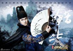 Kdrama, Ang Lee, Martial Arts Movies, Korean Drama Movies, Woman Movie, Western World, Yang Yang, Asian, Fantasy