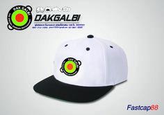 รับทำหมวกตามแบบของลูกค้า สั่งทำหมวกกับเราได้เลยเราเป็นโรงงานที่รับทำหมวก  เบอร์ที่ติดต่อเราได้ 0877121555 ติดต่อโรงงานผลิตหมวกได้ที่:02-8814595 ระยะเวลาในการผลิต7-30วัน หลังสรุปงานกับลูกค้า