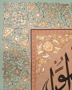 Illuminatio Islamic Art Pattern, Arabic Pattern, Border Pattern, Pattern Art, Vintage Wallpaper Patterns, Illumination Art, Persian Motifs, Baroque Art, Iranian Art