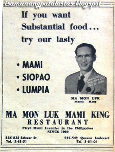 Philippines Culture, Manila Philippines, Filipino Culture, Filipiniana, My Childhood Memories, Pinoy, Print Ads, Vintage Ads, Nostalgia