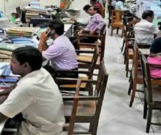 Mp Live-केंद्र सरकार ने अपने 7th pay commission कर्मचारियों और पेंशनर्स को त्योहार से पहले बड़ा तोहफा दिया है अब मध्य प्रदेश सरकार भी इस Teacher, Professor, Teachers
