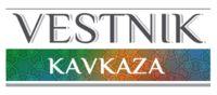Vesti Kavkaza