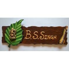 Nameplate-with Ganesha on Leaf with Veena Instrument