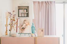 開く Curtains, Inspiration, Decoration, Home Decor, Biblical Inspiration, Decor, Blinds, Decoration Home, Room Decor