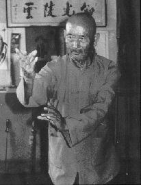 Lu Shui-Tian Photo #2