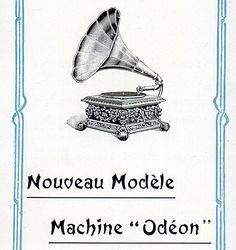 Odeon adv