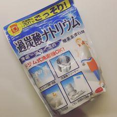 洗浄力ばつぐん☆過炭酸ナトリウムでお家掃除☆使い方と注意事項
